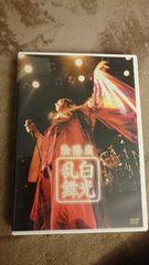 陰陽座「百光乱舞」DVD