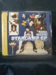 CDマキシ『ロザリオとバンパイア』OP&ED「STARCAMP EP」水樹奈々