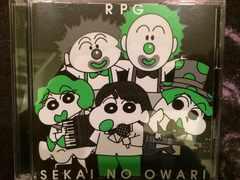 激レア!☆SEKAI NO OWARI/RPG☆初回限定盤/CD+DVD☆超美品!☆