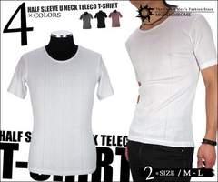 kbt006白L★新品 メンズ テレコ 無地 半袖 Tシャツ 丸首 Uネック