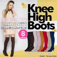 レディース 靴下のようなニーハイブーツ全8色 新品