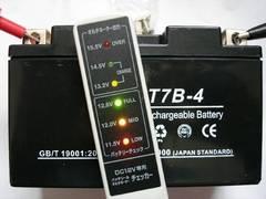 ■新品バッテリー GT7B-4/FT7B-4互換シグナスXマジェスティ