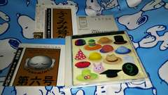 V・A◆キュ-ン・ソニ-/9月号新譜案内書◆ラルク アン シエル◆ネ-ネ-ズ◆非売品CD