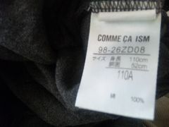 ���úѻ ���є������110�-�����COMME CA ISM��100%���-�j�����p?