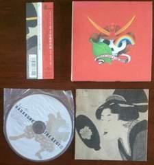 (CD)V.A.ハガクレ・ザ・ベスト☆宮藤官九朗 選曲♪外道,村八分,RC等