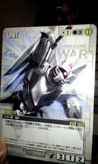 ガンダムウォー【ZGMF-515・シグー】