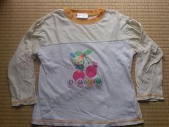 ウサハナ★パジャマ 長袖Tシャツ 130