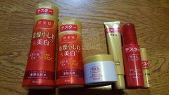 ☆肌美精☆乾燥小じわ&美白 化粧水~美容液まで豪華フルセット!!!