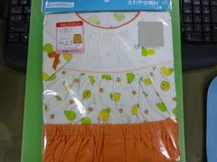 新品未使用 半袖パジャマ  120 お買い得品
