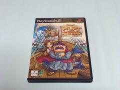 PS2 トルネコの大冒険3 不思議のダンジョンセット トルネコ2 ドラクエ4 ヤンガス付き