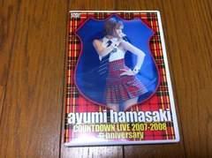 即決価格!!浜崎あゆみ『COUNTDOWN LIVE 2007-2008 』