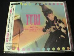 市井由理CD YURI from TPD 廃盤