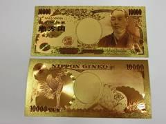 3枚 最新カラー版純金箔1万円 10000円 24kメッキ 金運アップ