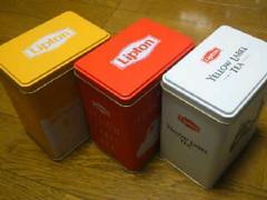 リプトンLipton紅茶数量限定復刻★缶ケース3個セット白/黄色/赤
