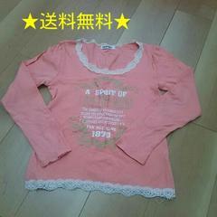★送料無料★ レース付ピンクの長袖Tシャツ ロンT Lサイズ