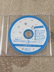 【レア】BROTHERS CONFLICT 2nd 連動購入特典CD キャストトーク