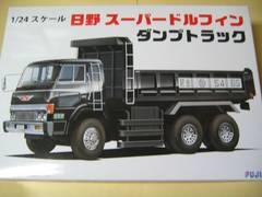 フジミ 1/24 トラック No.2 TR2 日野 スーパードルフィン ダンプトラック 新品