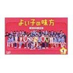 ■DVD『よい子の味方 DVD-BOX』櫻井翔(嵐・ジャニーズ) 吹石一恵
