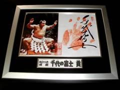 千代の富士 未使用直筆サイン入りフレーム 大相撲