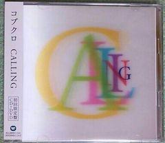 コブクロ★CALLING(初回限定盤)
