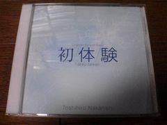 ドラマサントラCD 初体験 水野美紀藤木直人