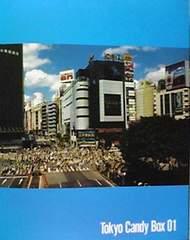 ★尾仲浩二写真集★「TokyoCandyBox」★サイン本★