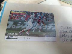 JR西日本 オレンジカード[未使用品]