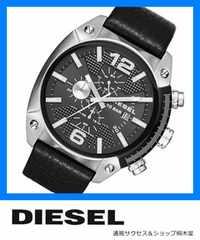 新品 即買い■ディーゼル メンズ クロノ 腕時計 DZ4341★