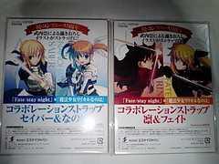 魔法少女リリカルなのは&Fate/staynight ストラップ2種類
