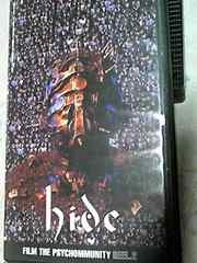 L'Arc-en-Ciel VHSビデオ FILM THE PSYCHOMMUNITY REEL、2