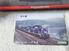 オレカ 1000 北斗星DD51形 JR北海道 未使用
