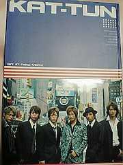 送込初版「KAT-TUN 1st. in NEW YORK」