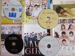 ����DVD4���܂Ƃ߂ā@���̗��Y�n �'�̂�� �Ȃ� �����^���i