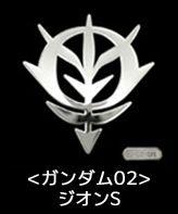 ���f�R���^���@����m�K���_�� �K���_�� 02 �V���o�[