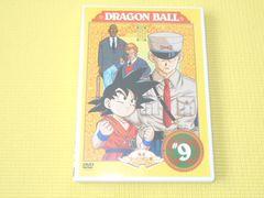 DVD★ドラゴンボール 9 レンタル用