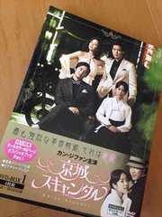 価格14700円/韓流DVD/激安即決
