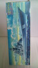 1/700ロシア海軍キーロフ級原子力ミサイル巡洋艦 フルンゼ