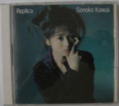 河合その子 Replica CD おニャン子クラブ