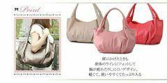 マザーズバッグ/レザー/通勤/ピンク