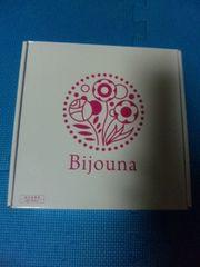 Bijouna KBE-1600/N 温冷美顔器 未使用 ビジョーナ 美容