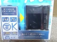 セルスター USB付きハイブリッドインバーター 100W