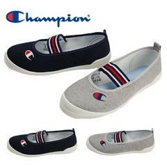 新品チャンピオン上品な上靴18グレイ 男女大人気 色ちがい有
