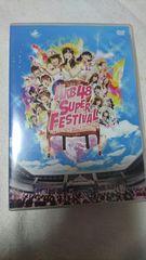 AKB48 SUPER FESTIVAL.日産スタジアム.32nd選抜総選挙