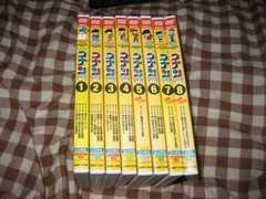 名探偵コナン PART16 全8巻 レンタル版 再生確認済