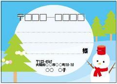 ■506(宛名シール)8枚■雪だるま�C