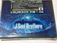 三代目J Soul Brothers【BLUE PLANET】初回生産限定盤3DVD