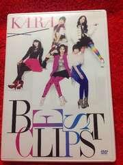 KARA BEST CLIPS DVD 2枚組 カラ ベスト クリップス
