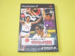PS2★即決★新品★がんばれ ニッポン オリンピック2000