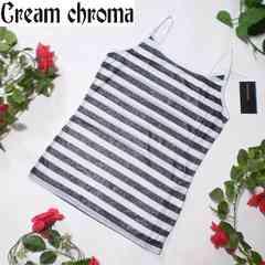 Cream Chroma★ラメボーダー★キャミソール★黒◆新品タグ付