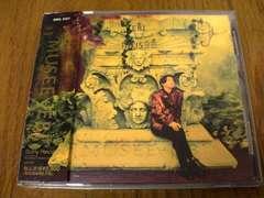 EBI CD MUSEEミュゼ(ユニコーン)廃盤